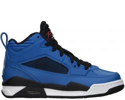 43a9f24098a All The Sneakers: Jordan Flight Flex Trainer 2 (Nike: 768911-001)