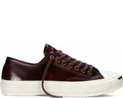 254dedb79f0a All The Sneakers  Converse First String x Hudson s Bay Company Jack ...